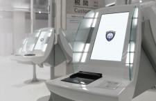 那覇空港、税関検査場に電子申告ゲート NECの顔認証技術、国内7空港目