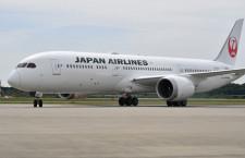 JALの787 50-51号機新規登録 国交省の航空機登録21年4月分