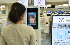 顔パス搭乗、羽田でも実証実験 JAL・ANAら4社導入