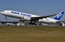ANA、777Fをロサンゼルス初投入 半導体関連や自動車部品