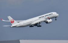 JAL、劣後ローンなどで3000億円調達 A350-1000導入やコロナ長期化対応