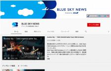 ANA、社員発信のYouTubeチャンネル開設 第1弾はCAに1日密着