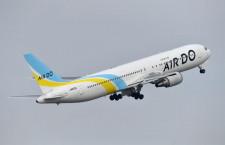 エア・ドゥ、7月運休率10% 21日以降は全便運航も