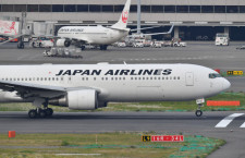 JALとプリンスホテル、羽田遊覧と宿泊セットのハワイ気分旅行
