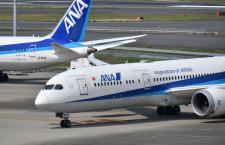 ANA X、パイロットが案内するオンラインツアー 6月に福岡編