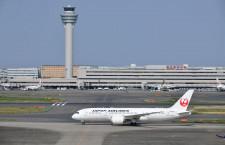 国内旅客、4.34倍260万人 19年比71.1%減 5月の航空輸送統計