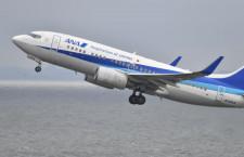 ANAの737-700、元ゴールドジェット2号機が売却先へ 6月で全機退役