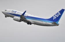 ANA 737-700はなぜ16年で退役したのか 45機発注も6割は737-800に