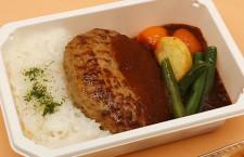 ANA、機内食通販でハンバーグや天丼