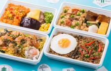 羽田空港、本場の味「世界の機内食」第2弾 タイ料理やカレー、27日発売