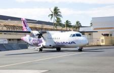 ハワイアン航空、オハナ・バイ・ハワイアン終了 ATR機は売却
