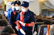 JAL、遊覧飛行に歴代制服CA グラハンスタッフはダンス披露