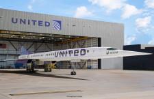 ユナイテッド航空の超音速機発注が1位 先週の注目記事21年5月30日-6月5日