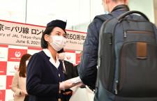 JAL、東京-ロンドン・パリ就航60周年 国際線回復は今秋見込む
