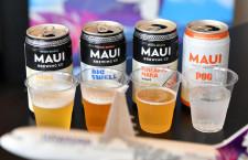 ハワイアン航空、マウイ島の地ビールでハワイ気分 アンケートで航空券