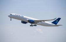 スペイン新興、A350を2機導入 ワールド2フライ、カリブ海へ観光路線