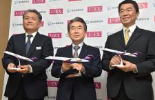IBEX、仙台-松山7月就航 東北-四国間唯一の直行便、広島も増便