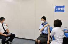 ANA、羽田でワクチン職域接種開始 パイロットとCAから