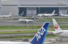 国交省、着陸料など1200億円減免 航空会社と一体で基盤強化