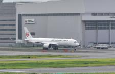 JAL、A350今年初受領 9号機が羽田到着、年度内に14機体制へ