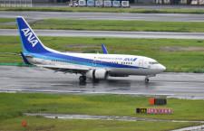 ANAの737-700、JA05AN退役 中部発羽田行きで、残り1機に
