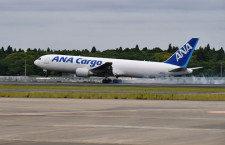 ANA、成田-北京で貨物専用便 7月から週2往復、767F投入