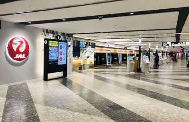 JAL、新千歳空港も非接触で搭乗手続き 「スマートエアポート」2空港目