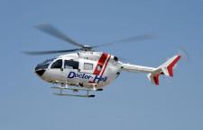 川重、東北エアサービスにBK117C-2ドクターヘリ