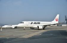 JALなど6社、航空・バス活用の物流実証実験 長崎の朝〆鮮魚、昼過ぎに大阪へ