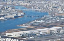 羽田空港-川崎間に「多摩川スカイブリッジ」 名称決定、年度内開通へ