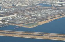 羽田空港、空港評価でアジア1位 英スカイトラックス調査
