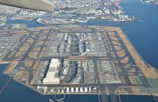 国交省航空局22年度概算要求、羽田は481億円 鉄道や駐機場整備