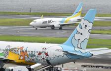 エア・ドゥ、7月運休率12%に 羽田-札幌・函館10便追加減便