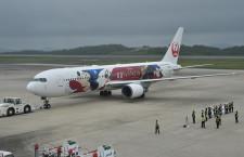 広島空港が民営化 新型コロナで3カ月遅れ、出発初便はJALディズニー塗装機