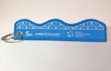 仙台空港、民営化5周年で記念フェア フライトタグのプレゼントも