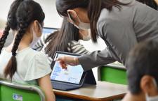 JAL、教育プログラムで小学生に論理的思考力 iPad活用「STEAM教育」