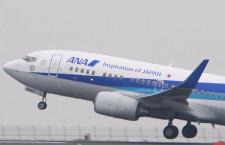 ANAの737-700、最後の1機が離日 翼振り米国へ
