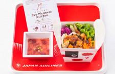JAL、タニタ監修機内食 長距離国際線で免疫力アップ