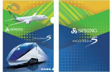 春秋航空日本と京成、クリアファイルキャンペーン ライナー券と地下鉄乗り放題切符
