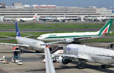 定時出発率、羽田空港が首位 21年7月空港別、英Cirium調査