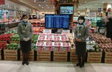 ANAとイトーヨーカ堂が産直空輸 武蔵小杉で第5回試験販売