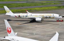 JAL、金の鶴丸ロゴで五輪選手応援 特別塗装2020ジェット3号機が国内線就航