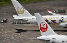 金の鶴丸ロゴA350、コンテナも金色 写真特集・みんなのJAL2020ジェット3号機