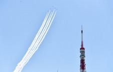 ブルーインパルス、予行で東京タワー通過