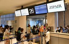ZIPAIR、成田-ホノルル半年ぶり再開 赴任や留学需要、貨物が下支え