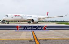 エアバス、天津デリバリーセンターでA350初納入 中国東方航空へ