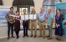 ハワイ大とJAL、連携協定締結 デジタルイノベーションや人材育成で
