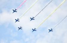 ブルーインパルス飛行隊長が講演 日本航空協会、9月に「空の日・宇宙の日」記念特別講演会