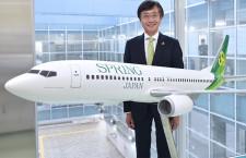 春秋航空日本、新路線は中国本土中心に 国内線は増機後、米澤新社長「日中間の架け橋に」