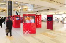 羽田空港でオリパラ報道写真展